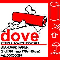 Бумага рулонная для инженерных машин (стандарт 80 г/м2)
