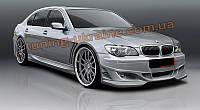 Комплект аэродинамического обвеса в стиле-Quantum для BMW 7 E65 2001-2008 после рестайл