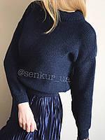 Укороченный синий свитер