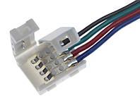 Коннектор для LED лент RGB 10мм зажим-провод 4pin 15см