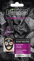 Очищающая маска для зрелой кожи Bielenda Carbo Detox