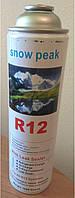 Фреоны Хладон Snow Peak R-12 (цена за баллон 1 кг) под клапан
