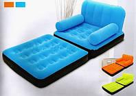 Кресло надувное раскладное BestWay 67277