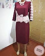Бордовое платье с кружевом ромашками 54 размера