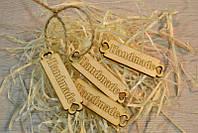 Деревянная бирка для декора Hand Made.