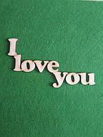 """Топпер """"I love you"""""""