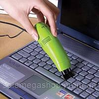 Мини USB пылесос с подсветкой