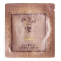 Skinfood Gold Caviar Collagen Serum Сыворотка с экстрактом икры