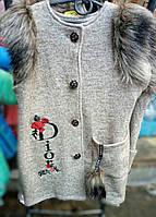 Жилетка серая с мехом Dior, кашемир, для девочки на 10 лет Pnad-300d
