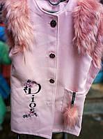 Жилетка розовая с мехом кашемировая Dior для девочки на 8 лет Pnad-300j