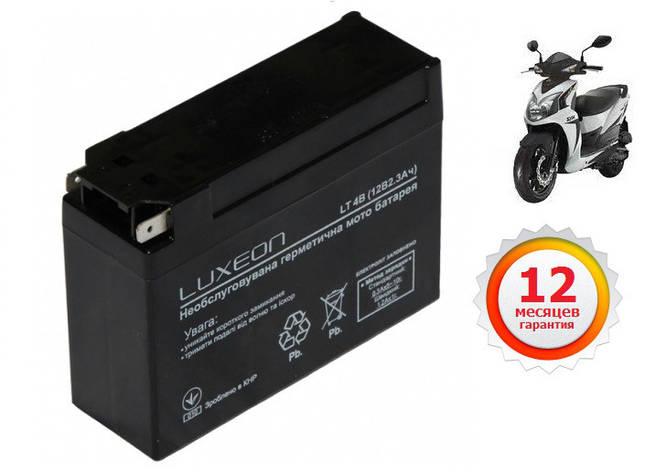 Стартерная аккумуляторная батарея LT4B (для скутеров), фото 2