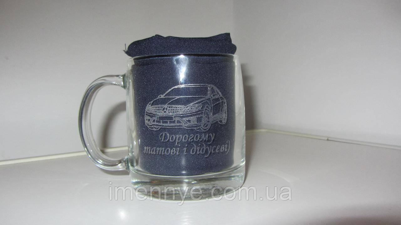 Сувенирная чашка с рисунком на подарок мужчине