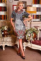 Платье Бэйлиз Д1 Медини 42-44р