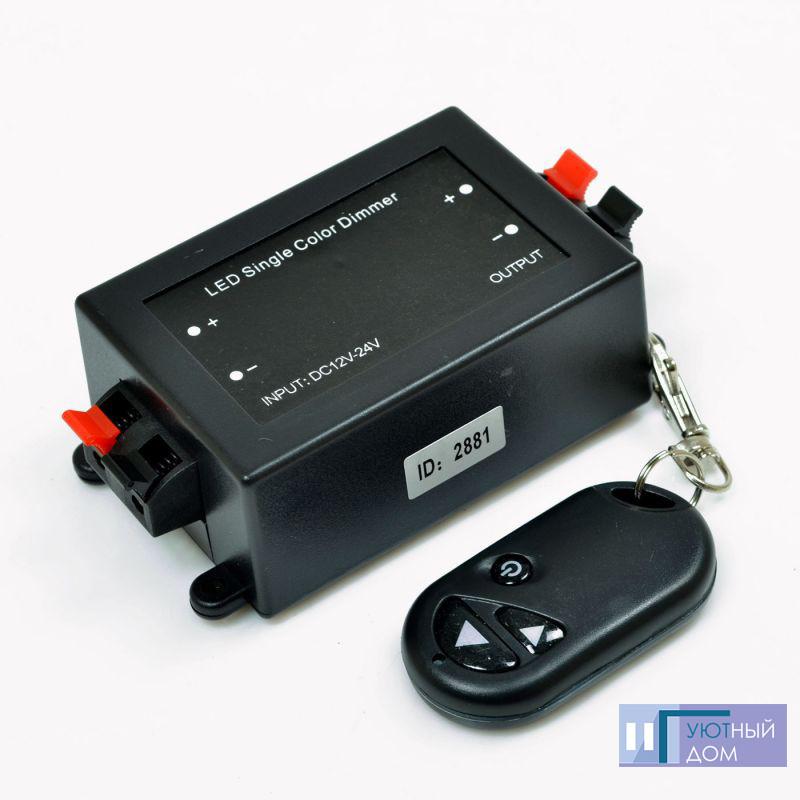 Диммер Ledstorm радио 8А (3 кнопки на пульте)