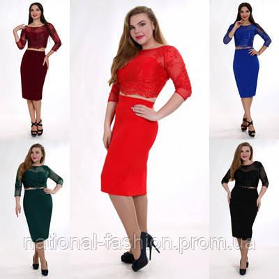 Коктейльное платье-обманка P0823 1 (р.38-44euro)