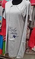 Женский комплект халат с ночной рубашкой для кормящих мам №706