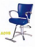 Кресло парикмахерское с базой