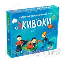 """Настольная развлекательная игра """"Экивоки"""" (от 16 лет)"""