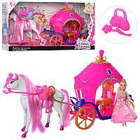 Подарочный набор Кукла с каретой и лошадью (ходит) 46 см, кукла 15 см,звук, свет,689J-K