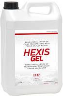 Hexisgel, гель хексис 5л