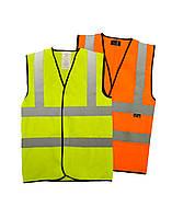 Светоотражающий жилет High Visibility Jacket. Великобритания, оригинал.