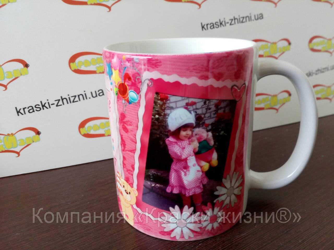 Фото чашка - Компания «Краски жизни®» в Харькове