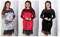 Бархатное платье большого размера 50-54