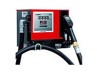 ТРК 12/24 В - 40-85 л/мин Италия - Стационарная заправочная станция для дизельного топлива со счетчиком