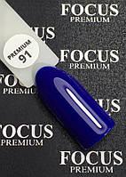 Гель-лак Focus Premium (США) 091 8 мл