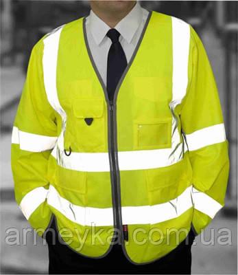 Светоотражающая накидка High Visibility Jacket. Великобритания, оригинал., фото 1