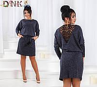 Платье с кружевной отделкой и балабонами