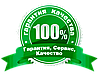 Richenna Gold Henna Clinic Shampoo Укрепляющий шампунь 500ml, фото 7