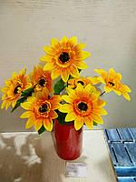 Искусственные цветы подсолнух 7 бутонов 40см высота