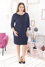 Платье женское. Размер 48-54