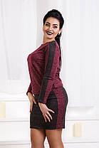 ДТ1337 Платье размеры 42-56, фото 3