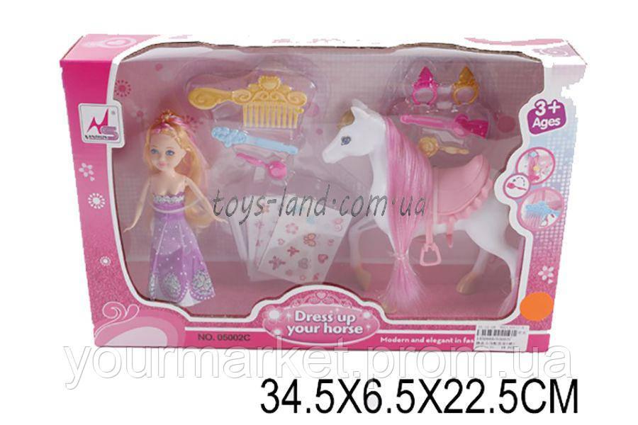 Кукла 05002C с лошадкой и аксессуарами