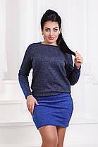 ДТ1337 Платье размеры 42-56, фото 2