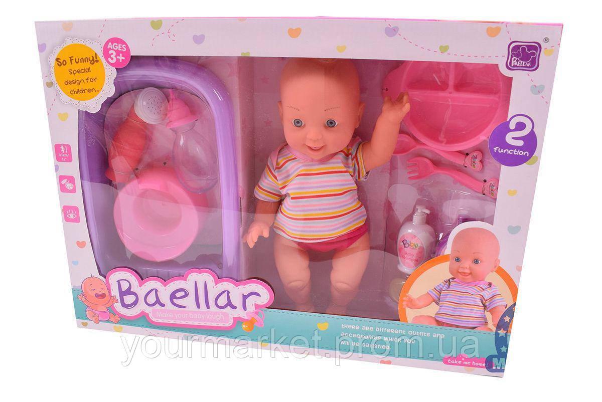 Кукла-пупс Baellar 11199 интерактивный с аксес.горшок 2в.кор.51*11,5*3