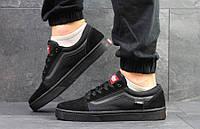 Кеды мужские в стиле Vans Old Skool, материал - замша+текстиль, черные