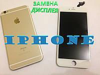 Замена  дисплейного модуля  IPhone  6 plus
