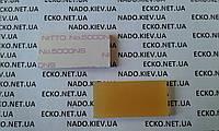 Пластина разделительная для RISO FR/ RN/ RP/ RZ/ MZ/ 33x16х3 мм / 019-11833