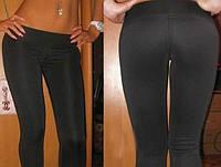 Женские теплые Лосины - Леггинсы на флисе МИНИ , фото 1