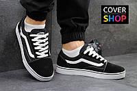 Кеды мужские Vans Old Skool, материал - замша+текстиль, черно-белые