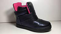 Детские ботинки  Польша Haver размеры 32-36