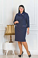Женское платье большего размера 52-58р.