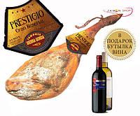 Хамон Престиж Гран Резерва, купить Prestigio Gran Reserva (Sierra Gorda) + ПОДАРКИ