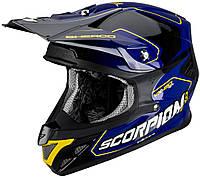 "ШЛЕМ Scorpion VX-20 AIR SHERCO Blue/Black ""M"", арт. 20-130-02, фото 1"