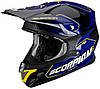 "ШЛЕМ Scorpion VX-20 AIR SHERCO Blue/Black ""XL"", арт. 20-130-02"