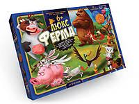 "Игра настольная ""Ферма Люкс"" Danko Toys G-FL-01-01"
