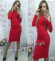 Платье футляр красное, бежевое